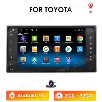 7 Android 10 4 Core 2Din Car Media Player for Corolla E120 Toyota RAV4 Hilux Fortuner Innova Prado HIACE PREVIA No DVD 4G WIFI image