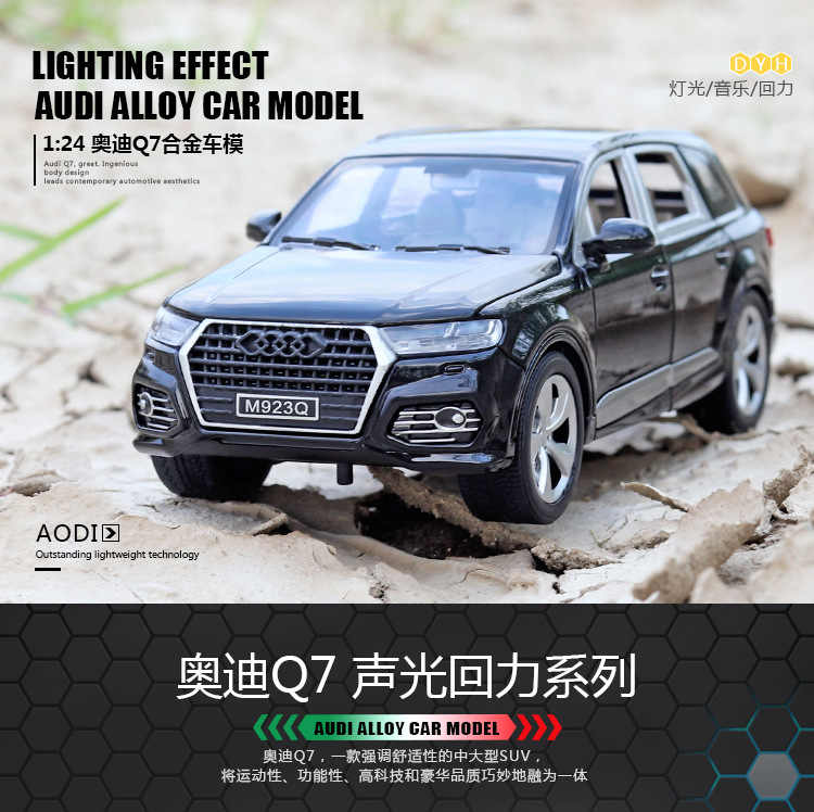 1:24 AUDI Q7 Alloy metal car Model toys for kids collection With 6 Open Die Cast Vehicles pull-back vehicle gift with battery