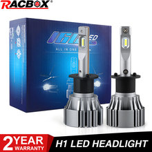 Mini faro LED delantero de coche H1, luz Led CSP automotriz para coche, 2,0 pulgadas, retroadaptación de lentes de proyector, 2,5 K, blanco, 12V