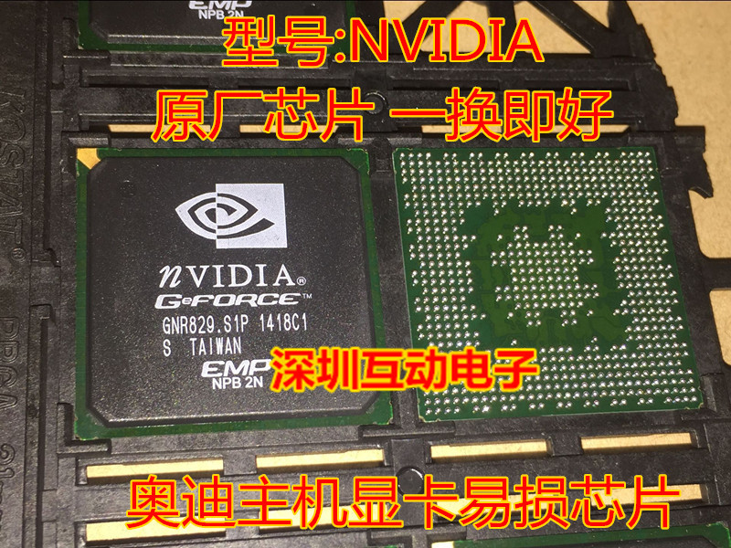NVIDIA GEFORCE EMP NPBA