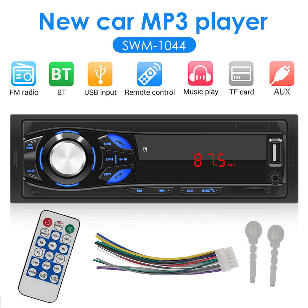 1 DIN Auto Stereo MP3 Player FM Radio AUX TF Karte U Disk Kopf Einheit In Dash Digital Media Receiver auto-Radio-Player