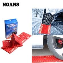 NOANS Car Tires Grip Track Mats Foldable Bailout Plate For Renault captur clio 4 Logan Mini Cooper Volkswagen VW Passat B6 B5 T5