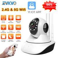 Telecamera Wifi 2.4G e 5G telecamera IP 1080P telecamera CCTV PTZ telecamera Wireless sorveglianza di sicurezza domestica YI lotto Smart Baby Monitor Cloud Cam