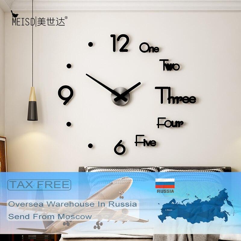 2020 livraison gratuite bricolage grande horloge murale Design moderne 3D autocollant mural horloge silencieux salon décor Quartz Relógio de parede
