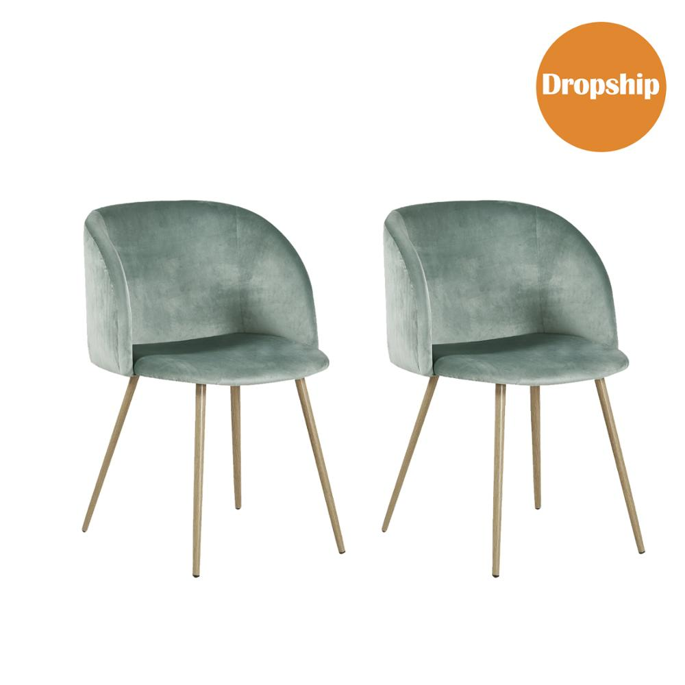 EGGREE Set Of 2pcs Aloe Velvet Leisure Chair For Dining Room, Bedroom And Living Room - Cactus - 2-8days EU Warehouse