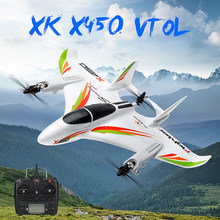 XK X450 VTOL 2.4G 6CH 6-axi's EPO 450mm Wingspan 3D/6G Mode Switchable Aerobatics RC Airplane Kit RTF w/ Transmitter RC Toys
