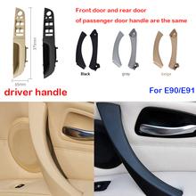 Gray Beige Black left Right Car Interior Handle Inner Door Armrest Panel Pull Trim Cover For BMW 3 series E90 E91 328 330 335 cheap EFDKC default FRONT 5141 6969 401 china