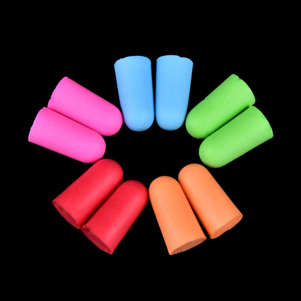 1 쌍 귀마개 여행용 슬리핑 플러그 2PCS 소음 방지 소프트 이어 플러그 방음 귀 보호 소음 감소 5 색
