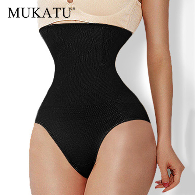 Seamless High Waist Body Shaper Women Tummy Slimming Sheath Control Panties Shapewear Corrective Underwear Waist Trainer 1