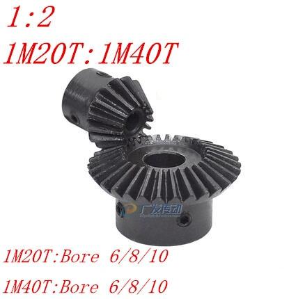 1 Pair 1:2  Bevel Gear  1 Modulus 20 Teeth :40 Teeth Transmission / 90 Degrees Bore 6mm 8mm 10mm