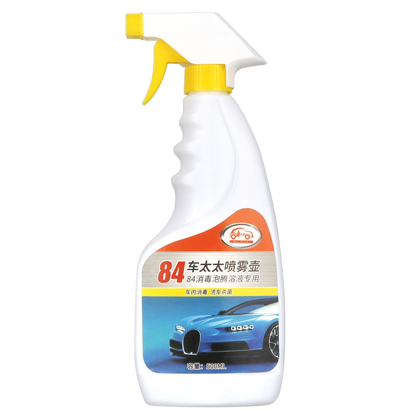 Car Disinfection Spray Anti-virus 10 Pcs Effervescent Tablet Spray With Bottle Water Disinfection Liquid 84 Disinfection Liquid