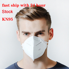 20 PCS Mask N95 filter cotton mouth mask  PM2.5 dustproof N95 mask grade particles 5-layer grade dust comfort mask
