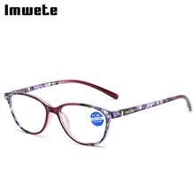 Imwete-gafas de lectura ovalada con estampado, elegantes patillas antideslizantes, gafas de hipermetropía sencillas a la moda Unisex + 1 + 1,5 + 2