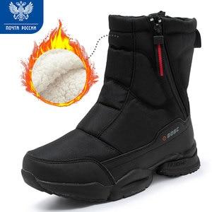 Image 3 - GOGC נשים מגפי נשים של חורף מגפי אישה נעלי שלג מגפי נשים של מגפי חורף מגפי נשים חורף נעליים קרסול מגפי G9906