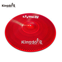 Kingdo low volume cymbal Listen red series 12 spalsh cymbal for drums set arborea cymbal gravity 14hi hat cymbal for drums