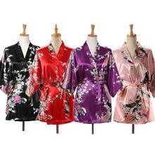 На шнуровке, женское японское кимоно с принтом павлина, юката, шелковый атлас, короткая стильная Пижама, домашняя ночная рубашка, банный халат, костюм