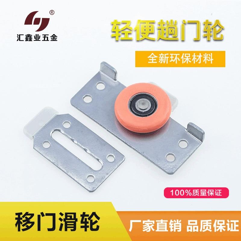 Every Sliding Door Bearing Sliding Door Wheel Yi Men Lun Adjustable Door Roller Wardrobe Accessory Manufacturers Direct Selling