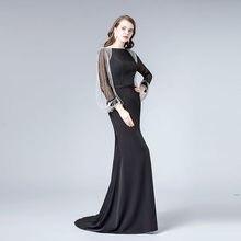 Robe de soriee Винтаж черные вечерние платья 2021 с длинным