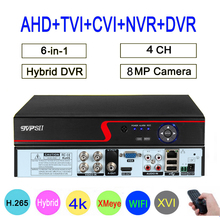 Red Panel Hi3521D Xmeye Audio 4K 8MP 4CH 4 Channel H.265+ Hybrid 6 in 1 XVI TVI CVI NVR AHD CCTV DVR Surveillance Video Recorder