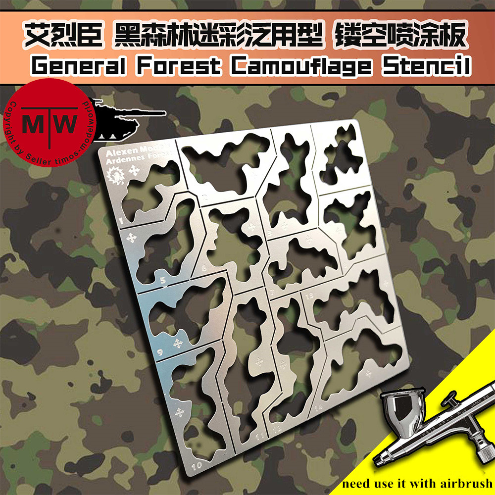 1/35 1/100 Scale Forest Camouflage Stenciling Template Leakage Spray For Gundam Military Model Building Tools