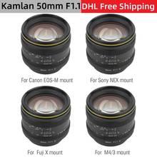 Kamlan 50mm f1.1 ii APS C grande abertura lente de foco manual para canon montagem EOS M para sony e montagem nex fuji x câmeras mirrorless