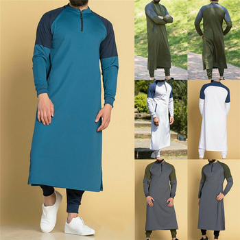 Men Muslim Gowns Men Jubba Thobe Arabic Islamic Clothing  Middle East Arab Abaya Dubai Long Robes Traditional Kaftan Jacket Top 1