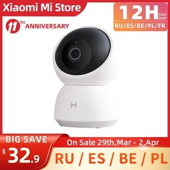 Xiaomi IMILAB камера 2K Wi Fi камера MI умный дом безопасности камера CCTV видео наблюдения камера бейби монитор глобальная версия|Камеры видеонаблюдения|   | АлиЭкспресс