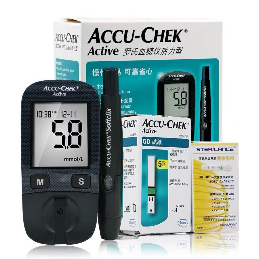 Accu chek активный измеритель уровня глюкозы в крови, глюкозиметр, монитор, тест-полоски