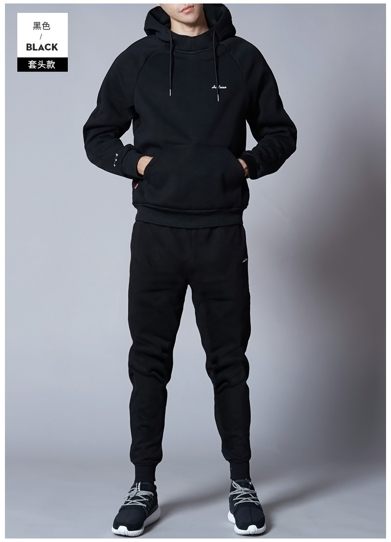 Hoodie Suit Men Youth School Winter Casual Sports Hooded Pullover Autumn 2019 New Style Korean-style Trend