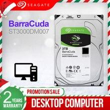 Seagate 3.5 테라바이트 데스크탑 HDD 내장 하드 디스크 드라이브 원본 3 테라바이트 5400RPM SATA 6 기가바이트/초 하드 드라이브 (컴퓨터 ST3000DM007 용)