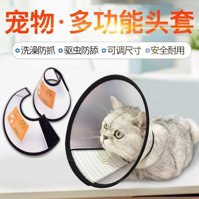 Pet Anti-Bite Neck Ring Dog Neck Ring Cat Dog Headgear Pet Supplies Elizabeth Ring Anti-Lick Anti-Bite Anti Grasping Circle