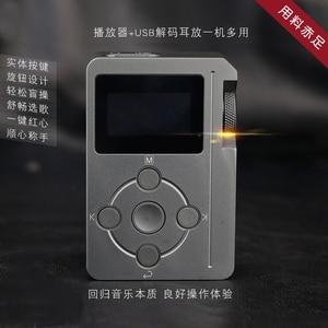 Image 2 - مشغل واي فاي مستعمل MF01 AK4490 فك ترميز موسيقى بلا فقدان محمول DSD يدعم مخرج السيارة