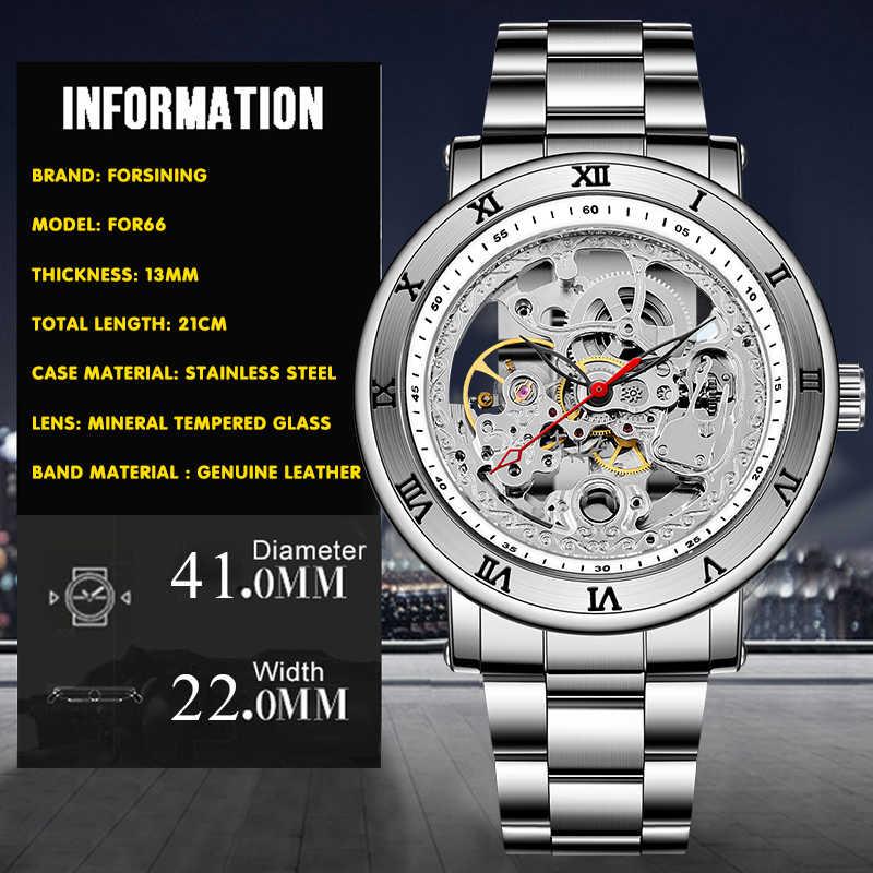 FORSINING Sliver Skeleton นาฬิกาอัตโนมัติสแตนเลสสตีล Steampunk Mechanical นาฬิกาข้อมือผู้ชายนาฬิกาข้อมือแฟชั่นนาฬิกาผู้ชาย