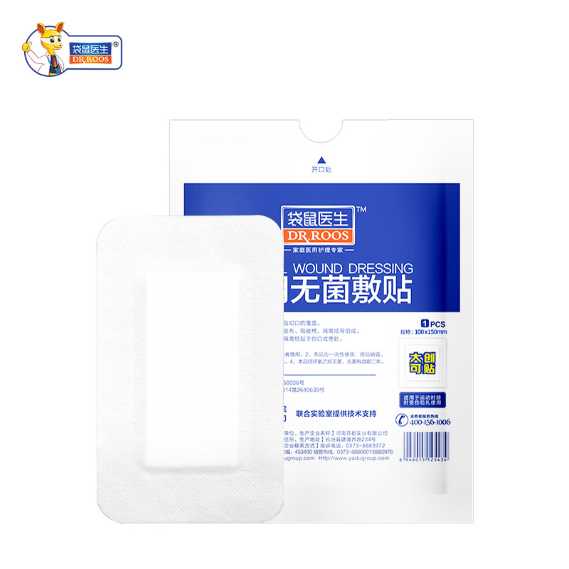 DR.ROOS 10x15cm 20 Bags Medical Large Size Band-Aid Sterile Adhesive Wound Dressing For Home Care