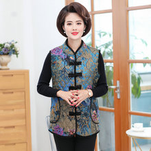 Oriental Button Design Quilted Vests Women Ethnic Pattern Warm Thick Padded Wais