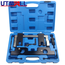 Engine Timing Service Tool Of Timing Setting Locking Kit For BMW N20 N26 automotive engine timing belt crankshaft locking setting tool kit for fiat 1 2 8v