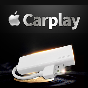 Car radios Apple CarPlay & Android Auto link USB DONGLE with Touch Screen Control for Android Navigation DVD System