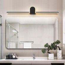 Зеркальная лампа простой современный светодиодный прикроватный