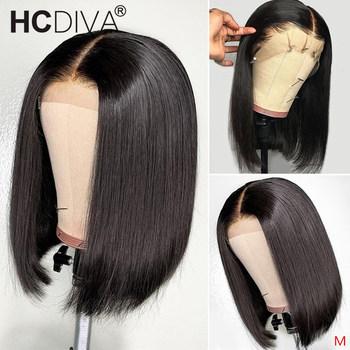 Krótki Bob koronkowa peruka 13*4 koronkowa peruka na przód brazylijski Remy ludzki włos peruka 150 prosto koronkowa peruka na przód wstępnie oskubane z dzieckiem włosy tanie i dobre opinie HCDIVA Proste Brazilian Remy Human Hair Wig Średnia wielkość