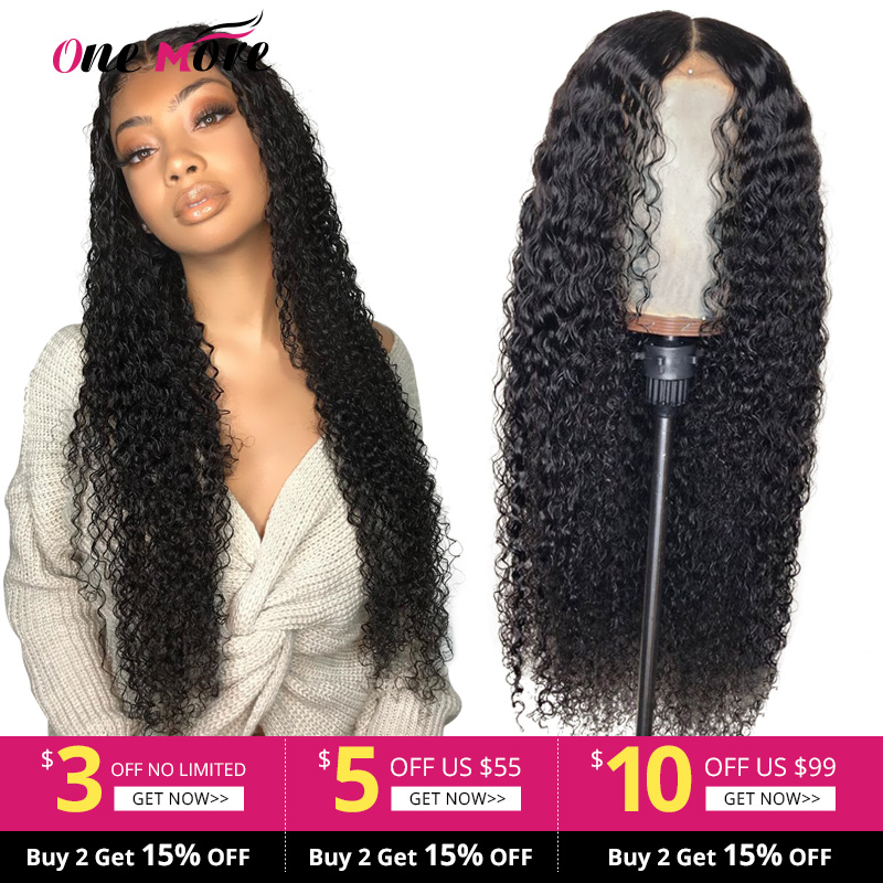 Peruvian Curly Human Hair Wig Kinky Curly Lace Front Human Hair Wigs For Black Women Pre Plucked Jerry Curly Wig With Baby Hair