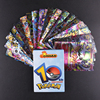 18 PCS No Repeat Pokemon French Card All EX MEGA Shining Pokemon French Card PTCG Game Battle Carte Trading Children Toy flash sale