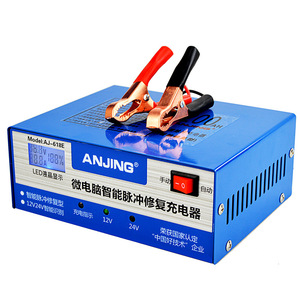 Image 3 - 12V/24V 6 200AH/6 400AH Car Battery Charger Automatic Intelligent Repair Type Universal battery charger of motorcycle battery