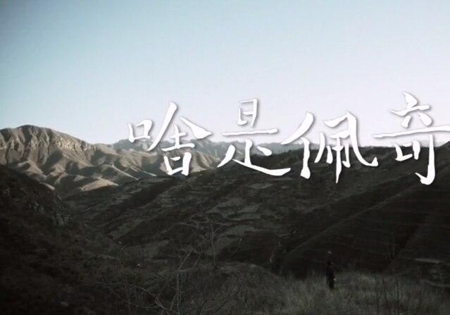 《啥是佩奇》最近刷屏朋友圈的宣传片