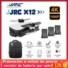 Jjrc x12 aurora 5g wifi fpv motor sem escova 4k hd câmera gps modo duplo posicionamento dobrável rc zangão quadcopter rtf vs ex4