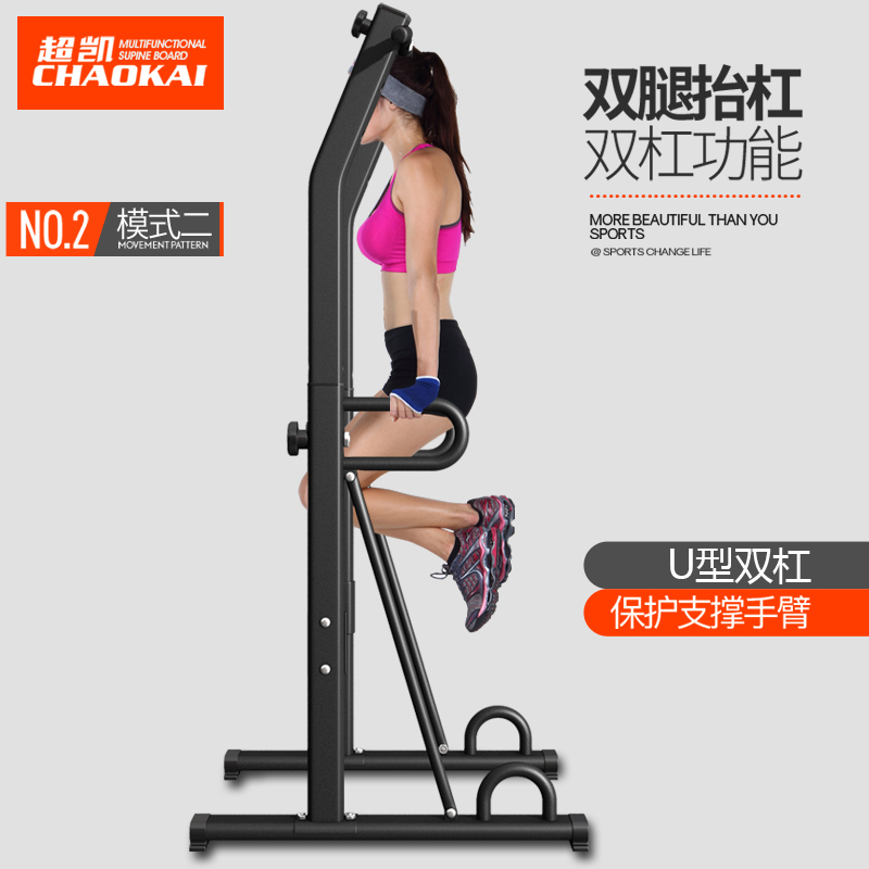 4 in 1 multifunctionele Gym Body Workout Oefening Sterkte Fitnessapparatuur Dubbele bar Indoor Pull Up Horizontale bar Power Tower - 2