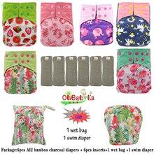 OhBabyKa couche culotte en tissu lavable pour bébé, charbon de bambou, réutilisable tout en deux poches, ajustable, + 6 pièces par insertion