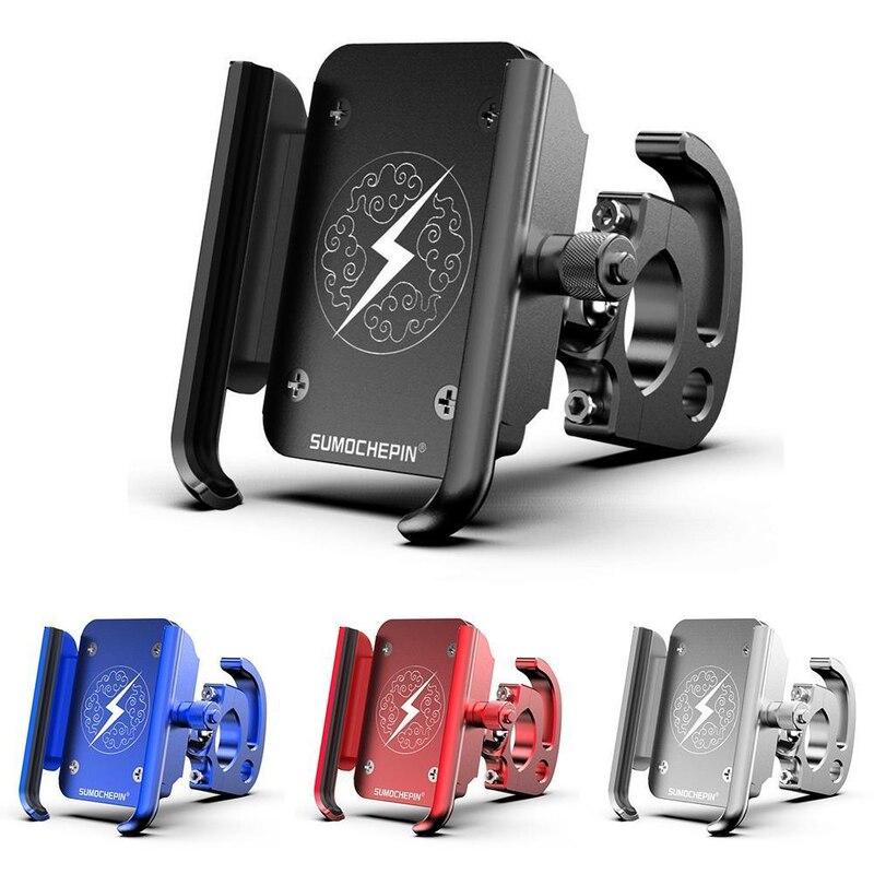 GUB Plus 6 Aluminum Motorcycle Bike Bicycle Phone Holder 360 Rotating Bike Phone Stand Holder Universal 3.5