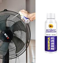Anti-rust Lubricant Car Wheel Paint Iron Powder Remover Layer Rust Oxide Agent Cleaning Paint Derusting L Car R5X3