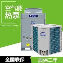 Производители продают 5P тепловой насос для воздуха отель проект горячей воды gree коммерческий водонагреватель воздуха
