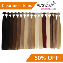 "Klaring Items 14 ""Fusion Hair Extensions Straight Machine Haar Remy Keratine Menselijk Haar Pre Bonded 50 Pcs(China)"